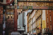 独家记忆|疫情下的曼彻斯特中国城  【档案1.场景篇】  全球独家的打卡来了! 3月23日,对英国来