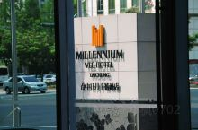 台中日月千禧酒店位於台中七期市政中心,咐近有不少豪宅区,景点有歌剧院,新光三越等,还算方便。酒店房间