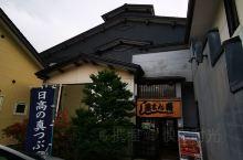 北海道·日本  我们从北海道新冠町,沿太平洋海岸线,大约跑了1个小时左右,又发现了一座,稍微较大小镇