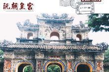 """越南的顺化皇城看起来跟北京城的紫荆城非常像,皇城外的""""护城河""""水质浑浊不清,有的地方河水枯竭,给人的"""