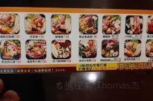 美味不用贵,一份不用40人民币,沙茶牛肉锅这个天气吃刚刚好,饭随便你吃 饮料随便你喝 冰淇淋随便你吃