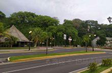 巴拿马城,巴拿马运河太平洋出入口的三个小岛上,通过一条人工堤道和巴拿马城相连,交通便利,风景优美