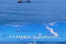 夏威夷 亚特兰蒂斯•深海世界