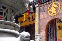 藏有地藏菩萨肉身的宝殿