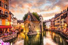 法国版威尼斯水城,比意大利的更美更精致,还是欧洲运动之都。如果你从未来过安纳西,会很容易误认为巴黎是