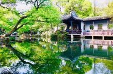 惠山古镇&寄畅园 寄畅园真的赞爆了,步步成景,清澈的湖水映照绿树和亭台楼阁,美不胜收 惠山古镇里正在