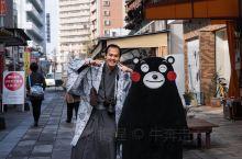 和服初体验,妙变欧吉桑,@ 水前寺成趣园  开始我们第一天的探索吧,城市里每处都尽量和 熊本 大人联