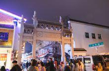 长沙|太平老街 每个城市都有这么一条网红美食街,来长沙就一定要来太平老街,晚上十点多了游客还是络绎不