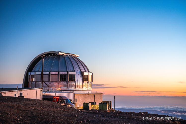 Mauna Loa Observatory2