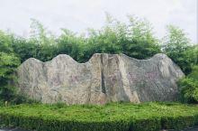 水门塘公园