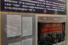 """黄大年同志事迹展馆看到,时代楷模黄大年创造了多项""""中国第一"""",为我国""""巡天探地潜海""""填补了多项技术空"""