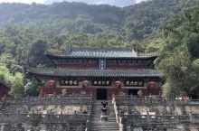武当山的紫霄宫。