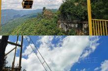 走进重庆避暑胜地秀美石柱万寿山,体验刺激的飞拉达和悬崖秋千  石柱的万寿山有着神奇的石柱标志性地标山