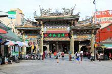 台湾行路过彰化,罗大佑二十多年前的一曲《鹿港小镇》令人对其心生向往,一行人特意下高速做短暂停留。鹿港