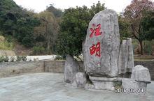 汪胡、宋窑遗址、梅岭