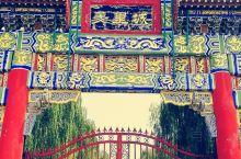 羑里城又称文王庙,其处有7米厚的龙山文化和商周文化遗存,是3000年前殷纣王关押周文王姬昌7年之处,