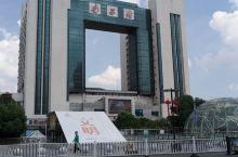 南昌之行 第一天:乘坐160米高的南昌之星 第二天:滕王阁、江西省博、八一纪念馆、绳金塔