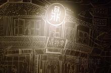听说是新加坡最好吃的生煎包,鼎特樂。第一次在新加坡吃上海小吃,因为听说这里生煎包很正宗就赶紧来拔草了