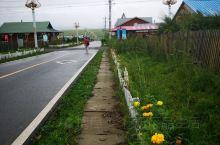 额尔古纳的中俄后裔室韦小镇—— 到室韦镇走了几个地方后,在比较中意的索尼娅之家入住。屋外下雨有点寒意
