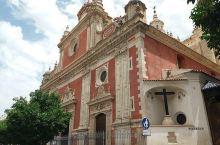 令人意外的炫酷教堂      萨尔瓦多教堂是坐落于萨尔瓦多的广场上面,它的外观是有点粉红色的充满了少