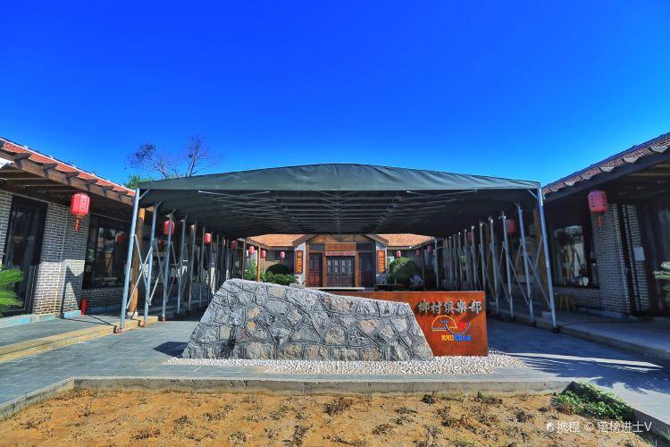 Dongying Red Liuji Tourist Area2
