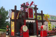 西安兵马俑博物馆旁边的购物美食特色街区