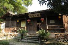 鞍山书院建于明万历年间,距今已有400多年历史。因位于长濂村南部的马鞍山缓坡处,故名鞍山书院。书院为