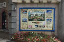 宫古岛德国上野村