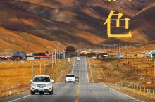 说到最美秋景,许多人都会向往北疆的喀纳斯,四川的稻城亚丁,以及内蒙古的额济纳,因为那里的美景美轮美奂