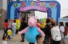 益阳首家无动力儿童乐园震撼来袭!就在益阳农业嘉年华! 儿童乐园采用的是非动力游乐设施,彩色细沙及塑胶