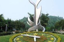 南川花山公园是南川广大市民休闲、娱乐、集会、观演、健身的理想场所,是一座综合性开放式景观公园。公园