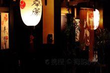 想看看京都的夜,比如祇园角,比如花见小路。孩子和朋友们都累了,于是,独自走进京都夜色中。晚风柔和,暮