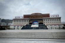 热贡艺术博物馆