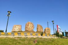 这个位于蜈蚣寺码头前的广场是由苏联艺术科学院名誉院士潘天寿先生的外孙、浙江大学生态修复联合研究中心主