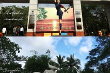 2016年12月21日 海南六日游-红色娘子军纪念园、博鳌论坛会址、骑楼老街 红色娘子军纪念园是为纪