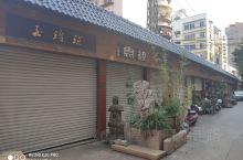 漳州古玩城週日早上來人山人海,挤都挤不进來。古玩,錢幣,老件,玉石,字话,宗教,手件...全部到齐了