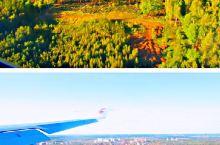 【空中俯瞰的惊喜】 金秋的莫斯科风光实在太迷人浪漫啦!  旅行,选对了时间、地点它会给你带来意想不到