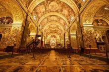 马耳他 圣约翰大教堂是瓦莱塔的地标建筑,虽然外表不起眼,内里却是奢华至极的巴洛克风格装饰,因此也被誉