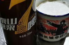 这里的啤酒比大乌苏还大,吃的真不错,价廉物美,对于南方人来说重辣都还好。城市很干净,山东人民很热情很
