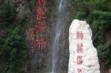 零八年。这个九龙潭自然风景区应该是兴隆县城南13公里处的位于京、津、唐、承四市的结合部,距北京150