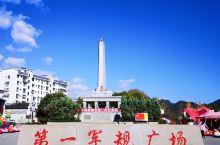 桂东,小小山城,革命老区,别有一番风味