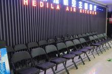 以飞机机舱为特色的赫帝拉航空主题餐厅,位于梅江区江南梅水路客都汇五楼,现在不买机票、不上飞机也能坐在