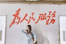 """千年古村,翰墨悦塘 云浮的美丽村庄真不少,上午去了新兴县的悦塘村,有着千年历史的古村,""""千年古村,翰"""