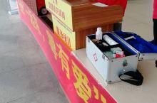 冬至节送温暖(。・ω・。) 阳江阳春服务区,有免费罗汉果茶水,冬日里的热情招待!