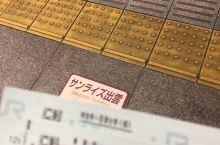 """出云,相传日本八百万神明聚会之地 出云大社更有""""恋爱守护""""的加持 所在的岛根县人很少,是日本倒数的人"""