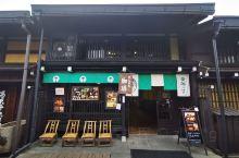 """高山古街走进一家叫""""伊太利庵""""的咖啡馆,点心好吃😋。"""