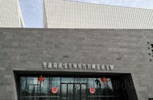 咸阳非物质文化遗产展示馆         位于西安咸阳国际机场正西约8公里处的咸阳市民文化活动中心,