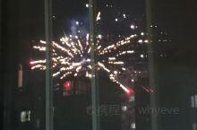 新年在家赏烟花。武汉加油!中国加油!