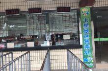 这是桂林市区最有名的景点之一七星公园。