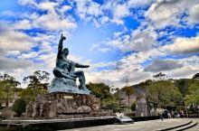 #和平的守望 长崎原爆资料馆 足迹踏过不少博物馆,浏览过不少历史故事 都没有这一次来的震撼。 在19